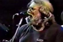 Terrapin Tuesdays - This Week's Pick - 10-3-1987 - Shoreline, Mountain View, CA
